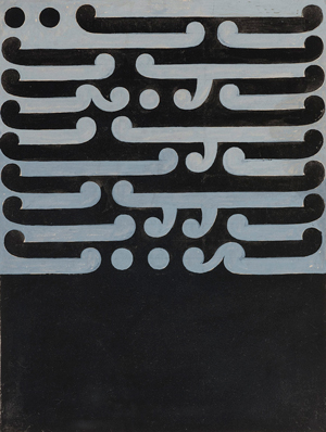 Study for Te Whiti (1956). Private Collection.