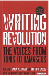 mt0414writersEl-Rashidi_Writing_Revolution_scanned_version