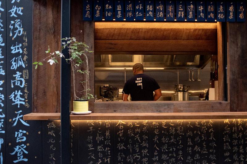 Bo's Dumpling is a new dedicated dumpling spot in Morningside