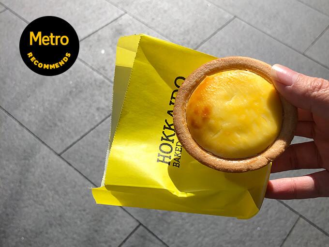 Metro Recommends: A Hokkaido baked cheese tart